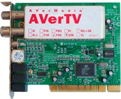 AVERMEDIA STUDIO M203 DRIVER PC